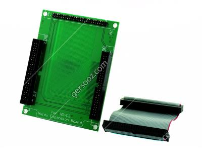 هاب expansion board